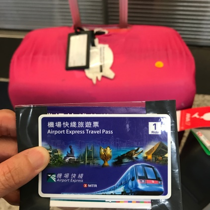 Airport Express + 3Day Pass
