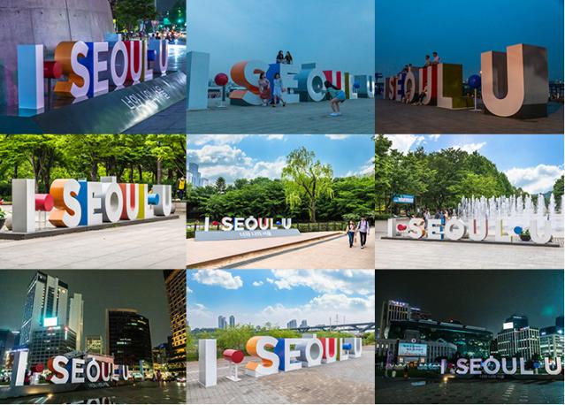 I Love Seoul